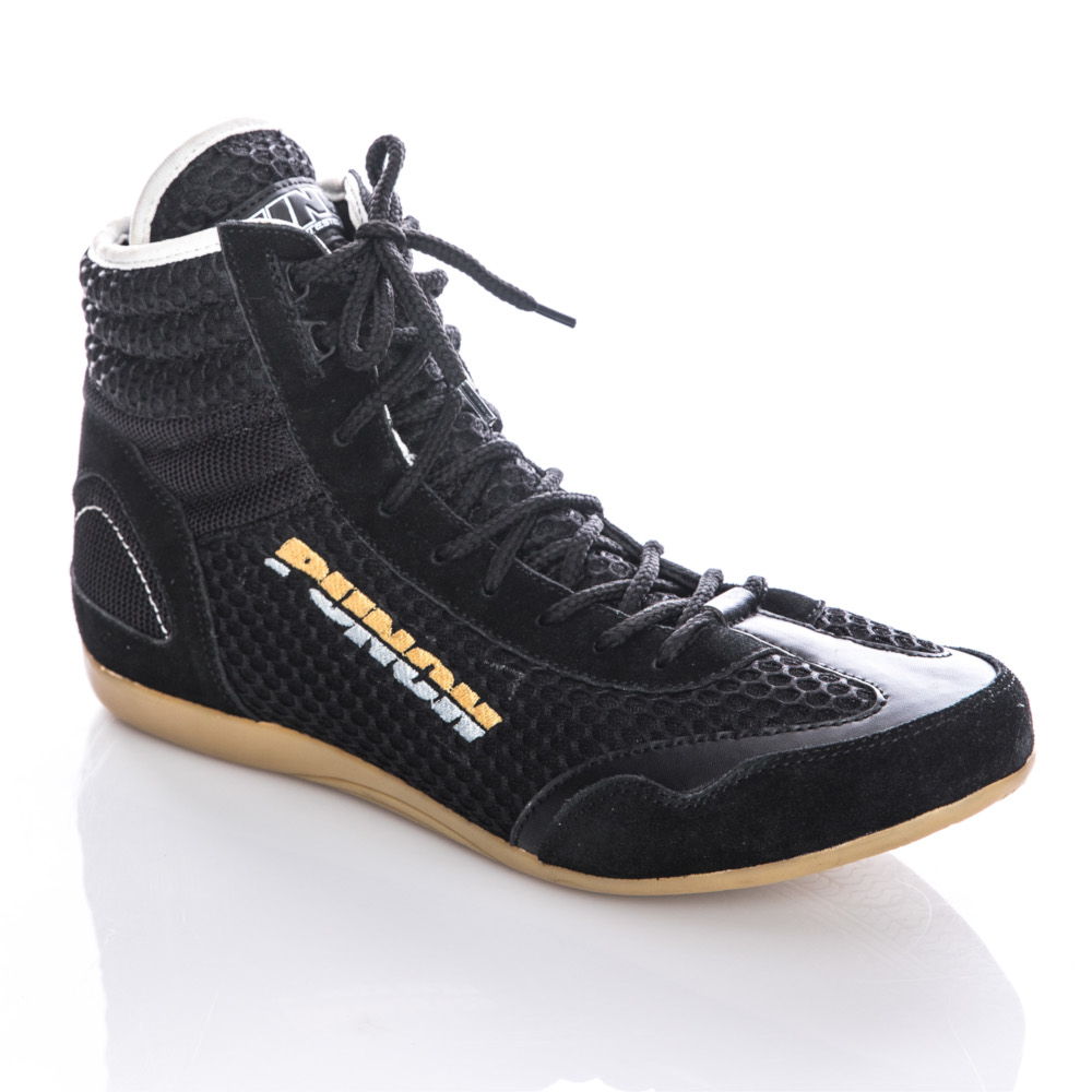 Boxing Boots 1