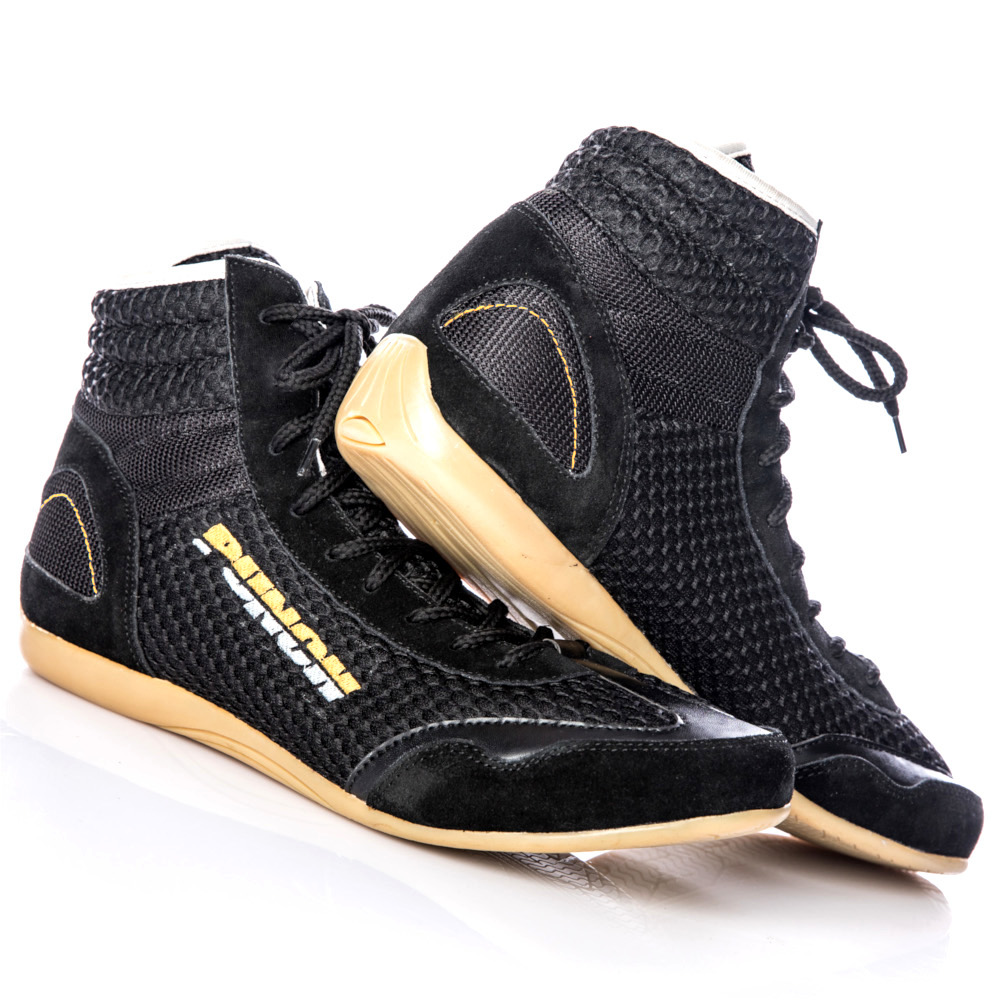 Boxing Boots 4