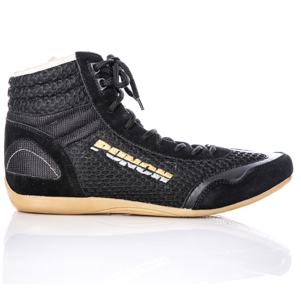 Boxing Boots 5